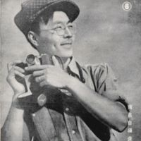 Famous Chinese Journalist with Leica Camera